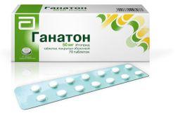 Ганатон, 50 мг, таблетки, покрытые оболочкой, 70 шт.