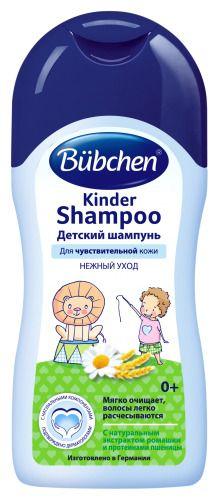 Bubchen Шампунь детский, шампунь, 200 мл, 1 шт.