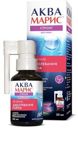 Аква Марис Стронг для горла, спрей для местного применения, 30 мл, 1 шт.