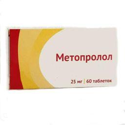 Метопролол, 25 мг, таблетки, 60 шт.