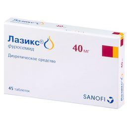 Лазикс, 40 мг, таблетки, 45 шт.