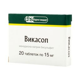 Викасол, 15 мг, таблетки, 20 шт.