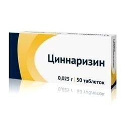 Циннаризин, 0.025 г, таблетки, 50 шт.