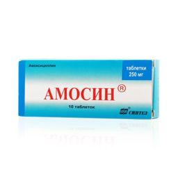 Амосин, 250 мг, таблетки, 10 шт.