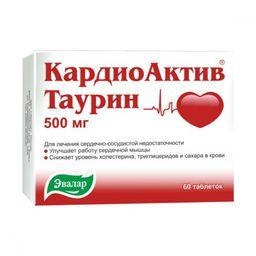 КардиоАктив Таурин, 500 мг, таблетки, 60 шт.