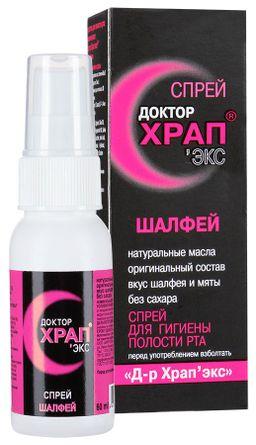 Доктор ХрапЭкс спрей, спрей для местного применения, 60 мл, 1 шт.