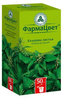 Крапивы листья, сырье растительное измельченное, 50 г, 1 шт.