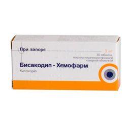 Бисакодил-Хемофарм, 5 мг, таблетки, покрытые кишечнорастворимой сахарной оболочкой, 30 шт.