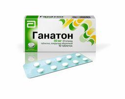 Ганатон, 50 мг, таблетки, покрытые оболочкой, 10 шт.