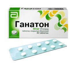 Ганатон, 50 мг, таблетки, покрытые оболочкой, 40 шт.