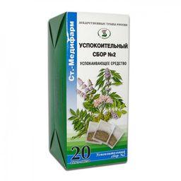 Успокоительный сбор №2, сырье растительное-порошок, 2 г, 20 шт.