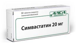 Симвастатин, 20 мг, таблетки, покрытые пленочной оболочкой, 30 шт.
