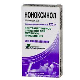 Ноноксинол, 120 мг, суппозитории вагинальные, 10 шт.