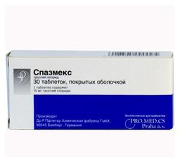 Спазмекс, 15 мг, таблетки, покрытые пленочной оболочкой, 30 шт.