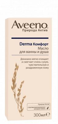 Aveeno Derma Комфорт масло для ванны и душа, масло для душа, 300 мл, 1 шт.