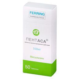 Пентаса, 500 мг, таблетки пролонгированного действия, 50 шт.
