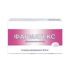 Фарматекс, 18.9 мг, капсулы вагинальные, 6 шт.
