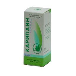 Карипаин плюс бальзам сухой, порошок лиофилизированный, 1 г, 1 шт.