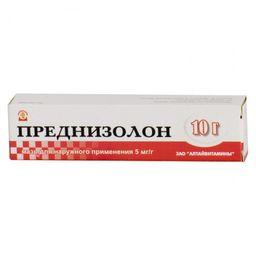 Преднизолон, 5 мг/г, мазь для наружного применения, 10 г, 1 шт.