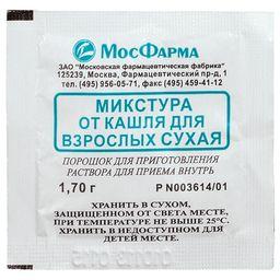 Микстура от кашля для взрослых сухая, порошок для приготовления раствора для приема внутрь, 1.7 г, 1 шт.