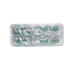 Мятные таблетки, таблетки для рассасывания, 10 шт.