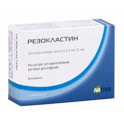 Резокластин, 4 мг/5 мл, концентрат для приготовления раствора для инфузий, 5 мл, 1 шт.