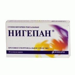 Нигепан, суппозитории ректальные, 10 шт.