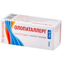 Олопаталлерг, 0.1%, капли глазные, 5 мл, 1 шт.