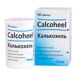 Калькохель, таблетки для рассасывания гомеопатические, 50 шт.