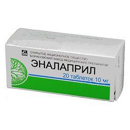 Эналаприл, 10 мг, таблетки, 20 шт.