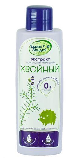 Страна Здравландия Экстракт для купания малышей Хвойный, жидкость для ванн, 250 мл, 1 шт.