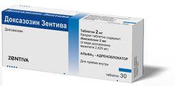 Доксазозин Зентива, 2 мг, таблетки, 30 шт.
