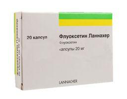 Флуоксетин Ланнахер, 20 мг, капсулы, 20 шт.