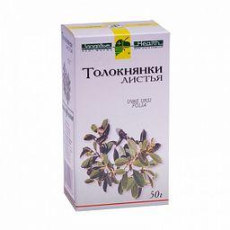 Толокнянки листья, сырье растительное измельченное, 50 г, 1 шт.
