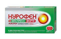 Нурофен Экспресс форте, 400 мг, капсулы, 20 шт.