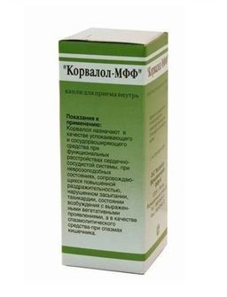 Корвалол-МФФ, капли для приема внутрь, 15 мл, 1 шт.