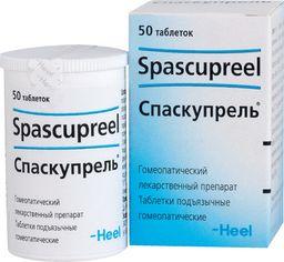 Спаскупрель, таблетки подъязычные гомеопатические, 50 шт.