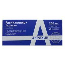 Ацикловир-Акрихин, 200 мг, таблетки, 20 шт.