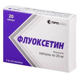 Флуоксетин, 20 мг, капсулы, 20 шт.