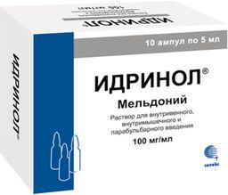 Идринол, 100 мг/мл, раствор для внутривенного и парабульбарного введения, 5 мл, 10 шт.
