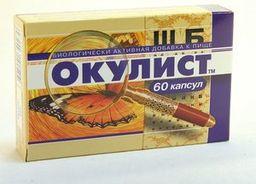 Окулист, 0.3 г, капсулы, 60 шт.