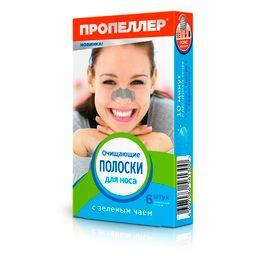 Пропеллер Pore Vacuum Очищающие полоски для носа Зеленый чай, 6 шт.