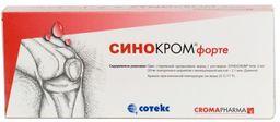 Синокром форте, 2%, раствор для внутрисуставного введения, 2 мл, 1 шт.