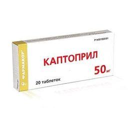 Каптоприл, 50 мг, таблетки, 20 шт.