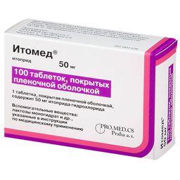 Итомед, 50 мг, таблетки, покрытые пленочной оболочкой, 100 шт.