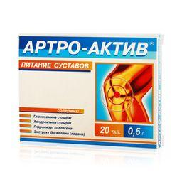 Артро-Актив Питание суставов, 0.5 г, таблетки, 20 шт.