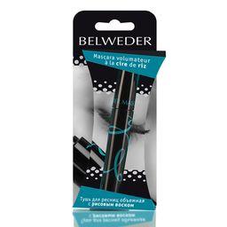 Belweder тушь для ресниц объемная с рисовым воском, черного цвета, 10 мл, 1 шт.