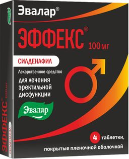 Эффекс Силденафил, 100 мг, таблетки, покрытые пленочной оболочкой, 4 шт.