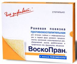 Воскопран повязка атравматическая с мазью Левомеколь, 7,5 х 5 см, повязка, 5 шт.