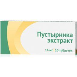 Пустырника экстракт, 14 мг, таблетки, 10 шт.